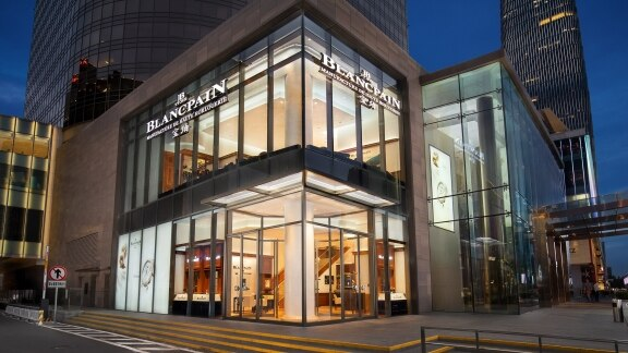 Blancpain China World Mall Flagship Boutique