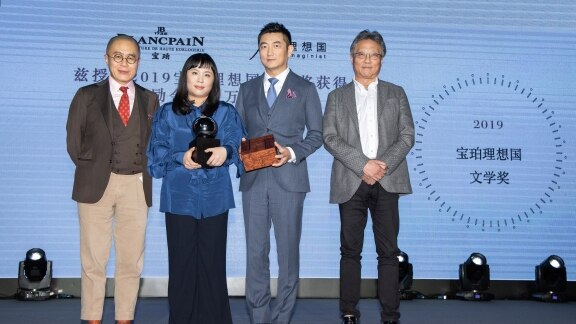 Blancpain - Awarding Moment_ the second Blancpain-Imaginist Literary Prize